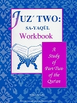 Juz' Two: Sa-Yaqul (workbook)