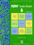 IQRA' Arabic Reader 6 Text