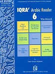 IQRA' Arabic Reader 6 Workbook