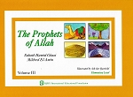 Prophets of Allah: Volume 3