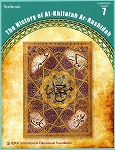 History of Al-Khilafah Ar-Rashidah (Textbook)