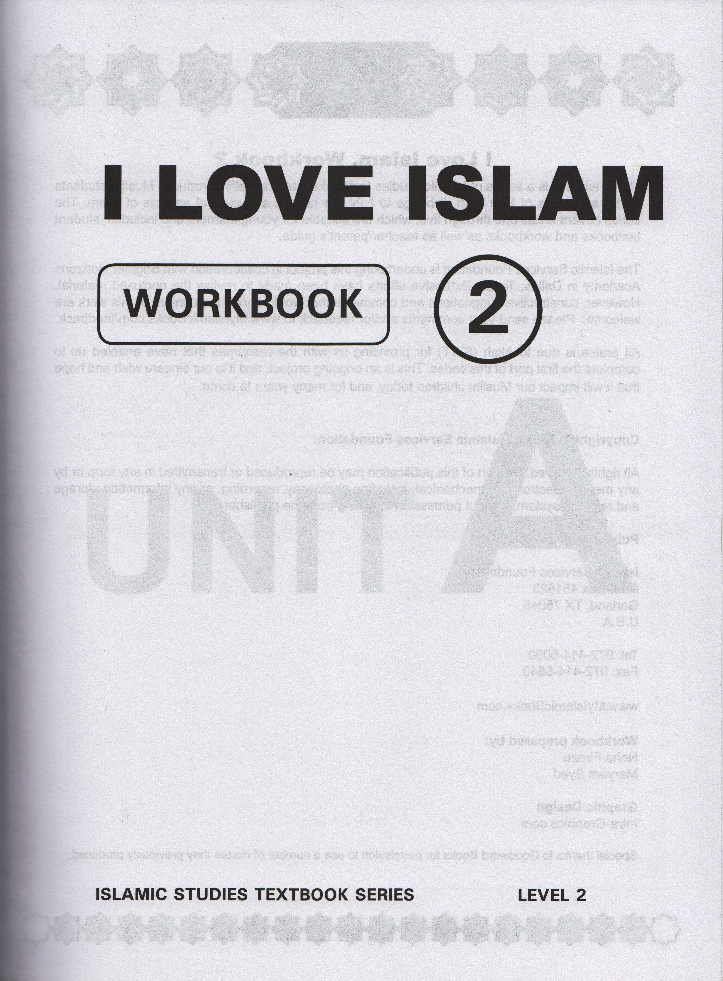 I love islam pictures in home