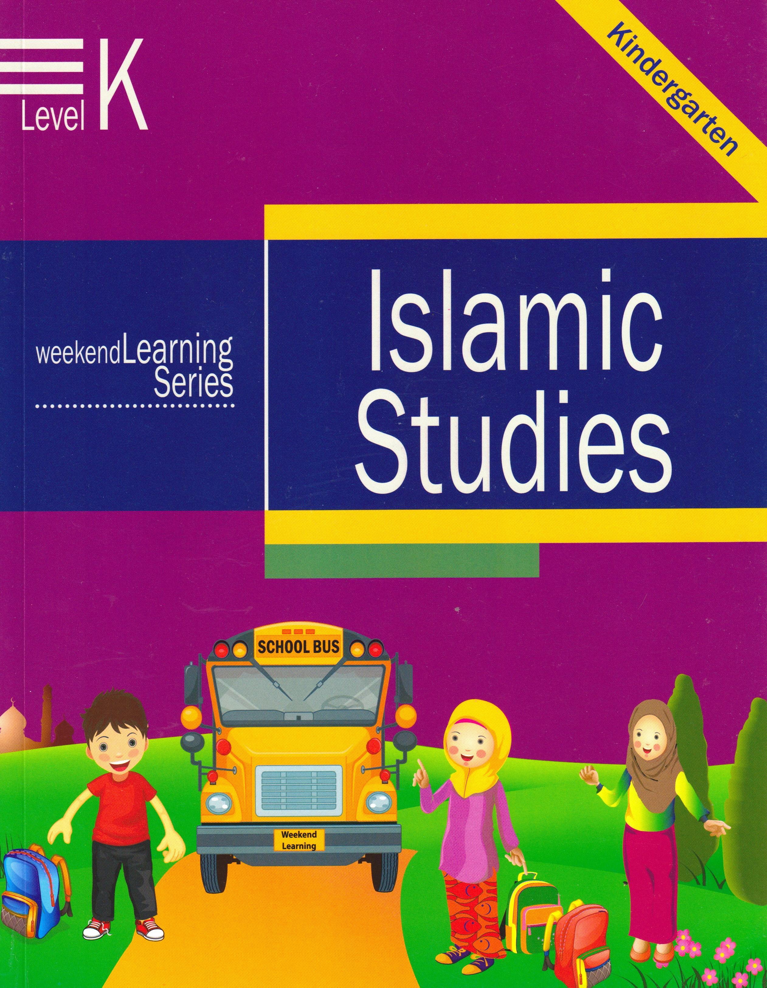 Islamic Studies-Level K (WLP