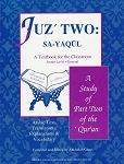 Juz' Two: Sa-Yaqul (textbook)