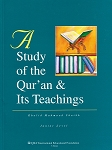Study of the Quran & Its Teachings
