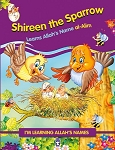 Shireen the Sparrow Learns Allah's Name al-Alim