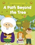 A Path Beyond the Tree