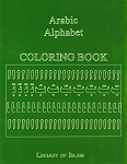 Arabic Alphabets Coloring Book