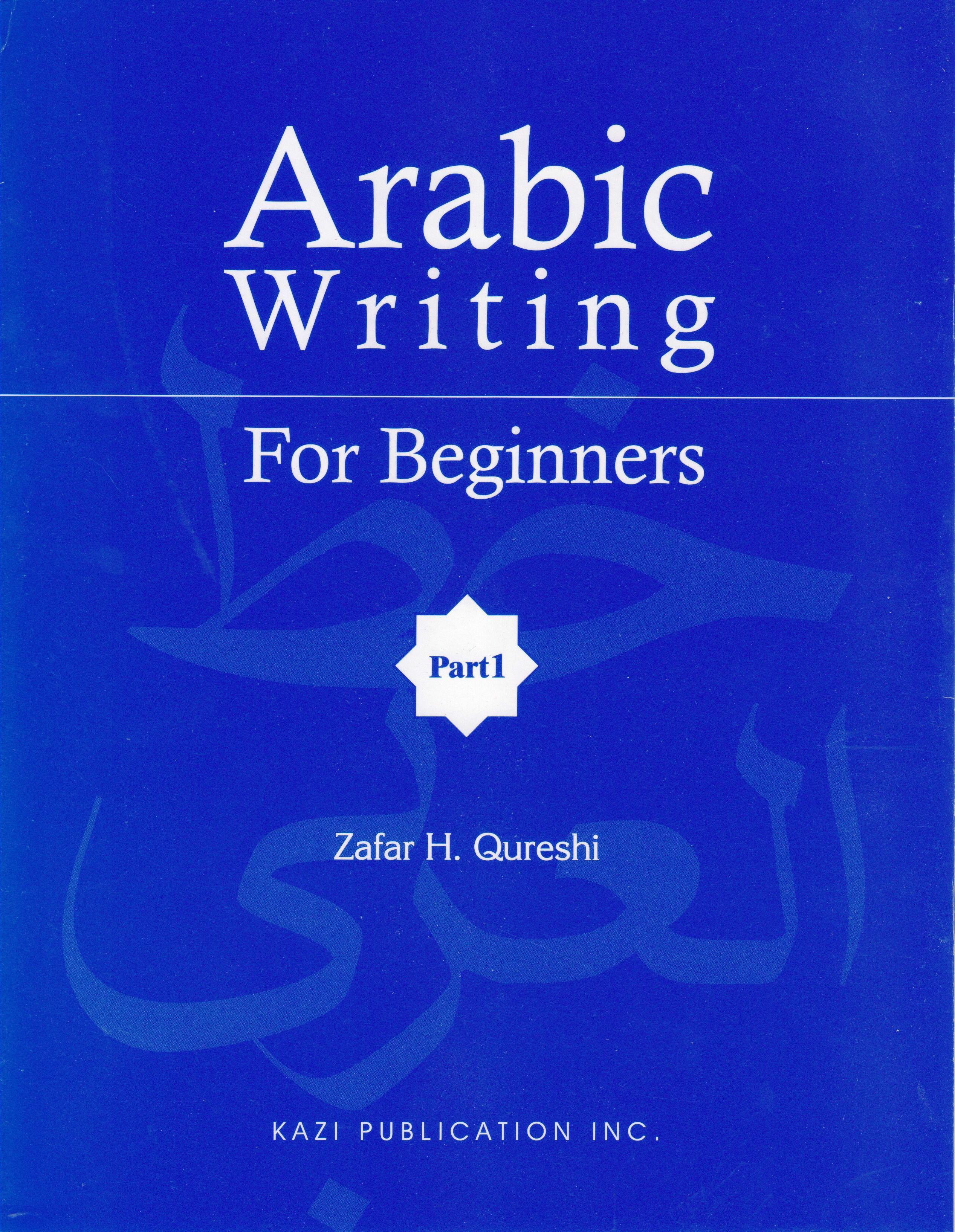 Arabic writing for beginners i