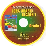 Teacher's Manual CD: Arabic Reader 1