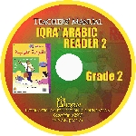 Teacher's Manual CD:Arabic Reader 2(PDF)