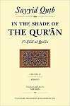 In the Shade of the Qur'an Vol. II, SC