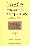 In the Shade of the Qur'an Vol. III, HC