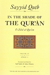 In the Shade of the Qur'an Vol. IV, SC