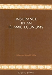 Insurance in an Islamic Economy