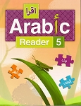 IQRA' Arabic Reader 5 Text (New)