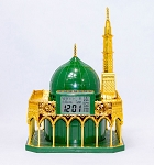 Azan Clock Prophet Mosque Green Doom 1000 Cities Time