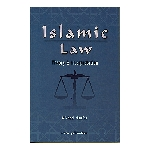 Islamic Law, Theory & Interpretation