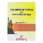Doors of Reward and Expiation of Sins