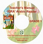 Teacher's Manual: Arabic Reader Grade 1- CD-ROM