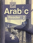 IQRA' Arabic Reader 2 Workbook (New)