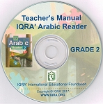 Teacher's Manual: Arabic Reader Grade 2 - CD-ROM