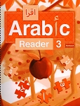 IQRA' Arabic Reader 3 (Workbook)
