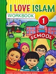 I Love Islam: Level 1 Workbook