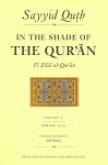 In the Shade of the Qur'an Vol. X, SC