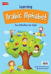 Learning Arabic Alphabet-Goodword
