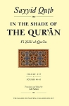 In the Shade of the Qur'an Vol. XVI, SC