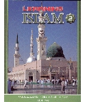 Learning Islam Textbook: Level 2