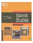 Islamic Studies-Level 5 (WLP)