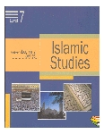 Islamic Studies-Level 7 (WLP)