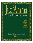 Juz' Amma for School Students (WLP)