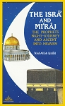 Isra' and Mi'raj Prophet's Night Journey