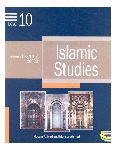 Islamic Studies-Level 10 (WLP)