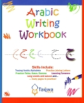 Arabic Writing Workbook (WLP)