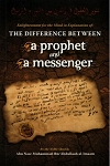 Difference Between a Prophet and a Messenger