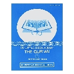 My Little Book About Qur'an