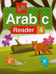 IQRA' Arabic Reader 4 Textbook (New)