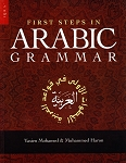 First Steps in Arabic Grammar-New