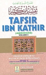 Tafsir Ibn Kathir (Abridged)- vol.1 Eng