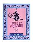 Book of Ahadith-Mazhar Hussaini