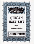 Qur'an Made Easy/Yassarnal Quran