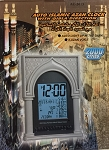 Azan Clock AC-2013 (2000 Cities