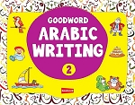 Goodword Arabic Writing Book 2