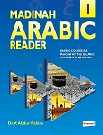 Madinah Arabic Reader Book-1