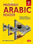 Madinah Arabic Reader Book-7