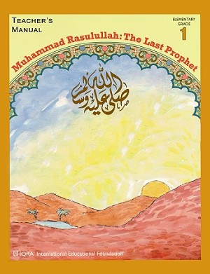 Teacher's Manual: Muhammad Rasulullah the Last Prophet Grade 1 -Spiral Binding